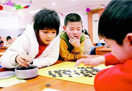 全功能儿童体检工作站介绍怎样提高孩子的注意力